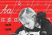 Русский язык.Репетитор