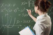 Репетитор по математике. Недорого. Зеленый луг.