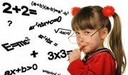 Репетитор по математике в городе Мозырь