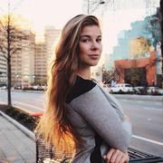 Репетитор Английского Языка Минск
